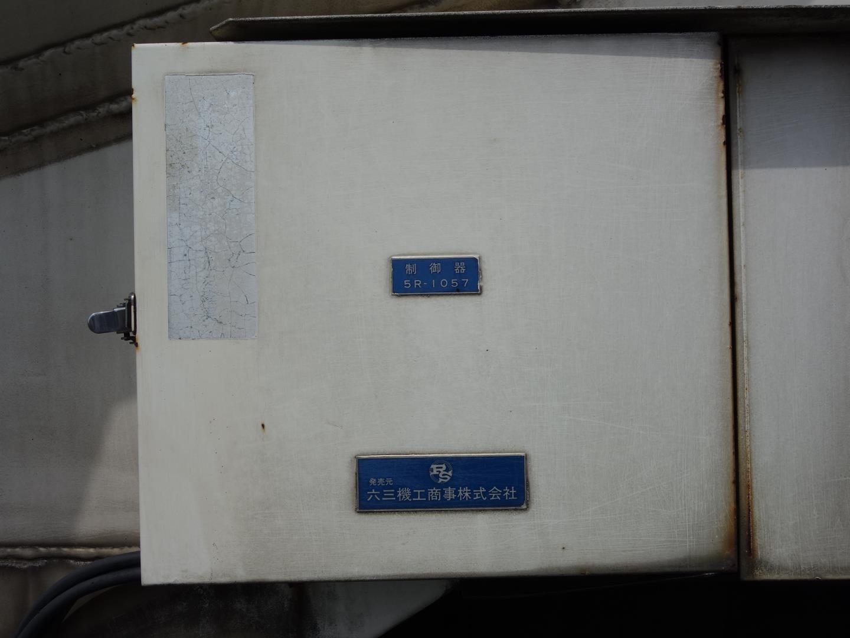R-30200-14