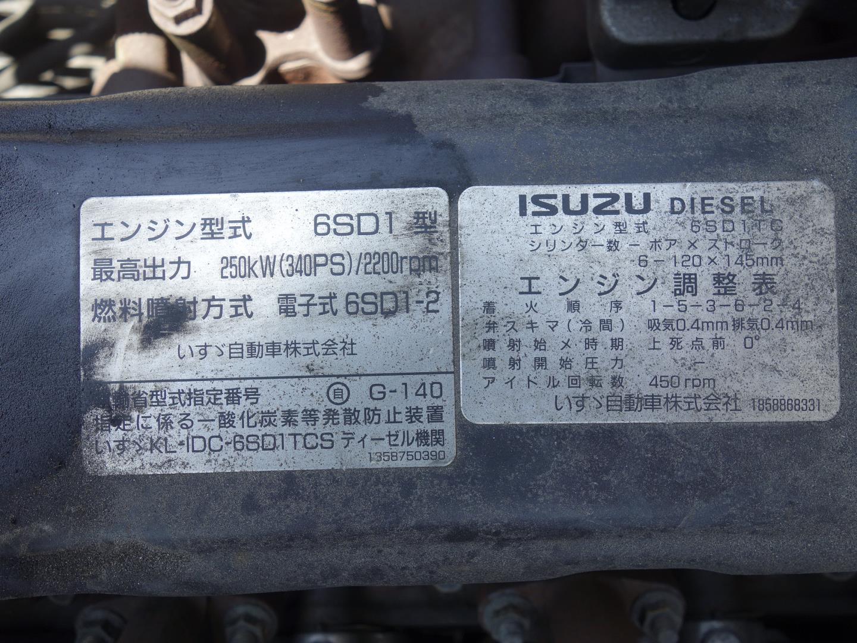 W1440Q75__DSC3022