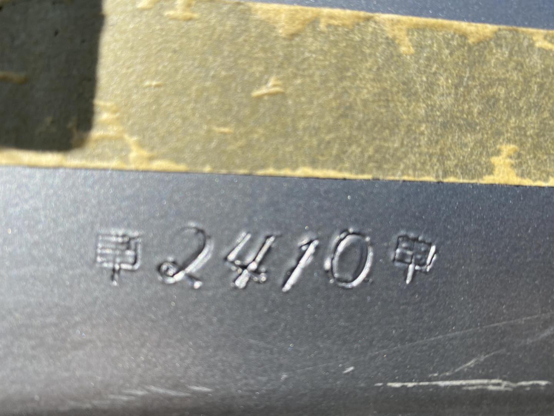 R-31311-9