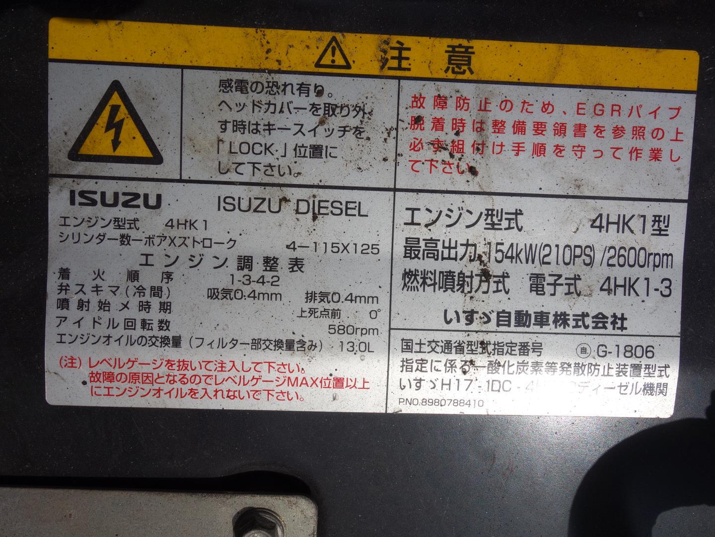 R-32080-50