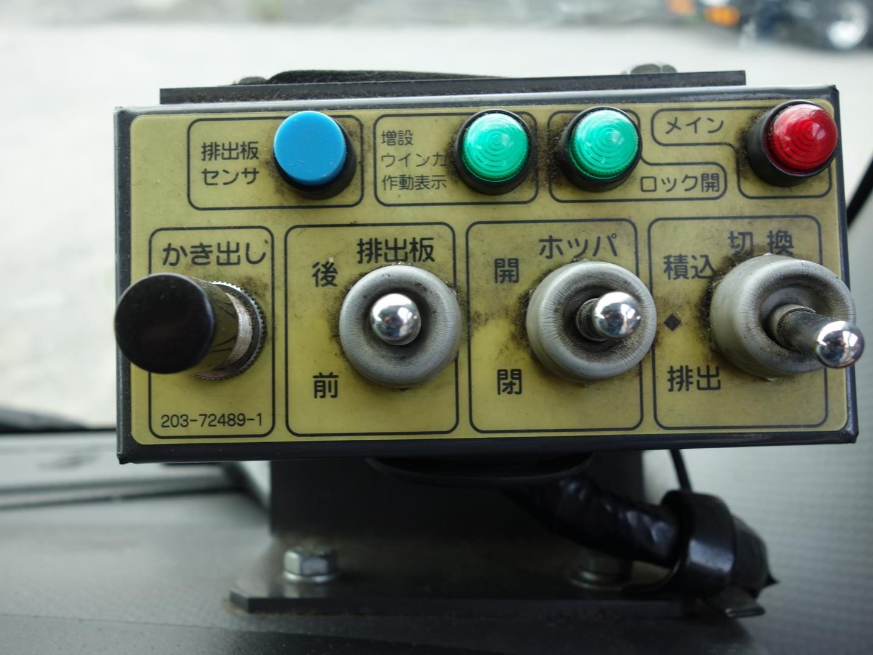 R-32080-60