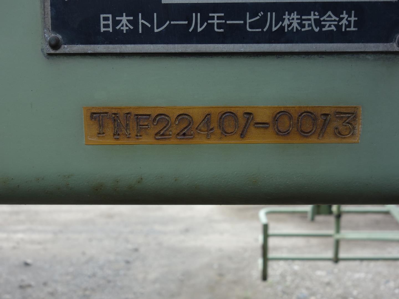 W1440Q75_32099-9