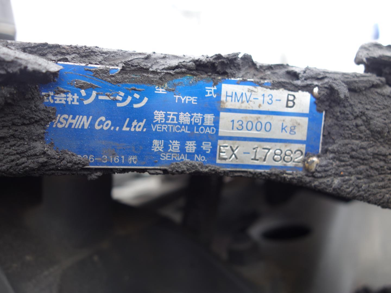 R-32121-9