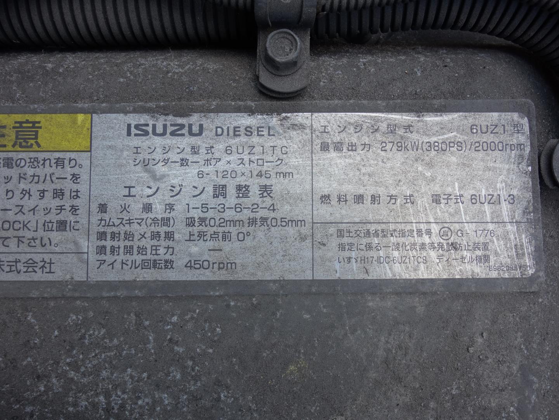 R-32183-33