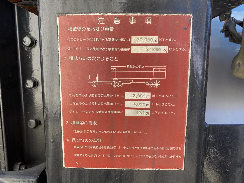 R-32197-20