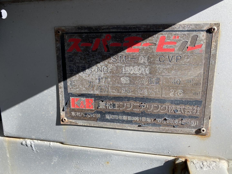 R-32235-16