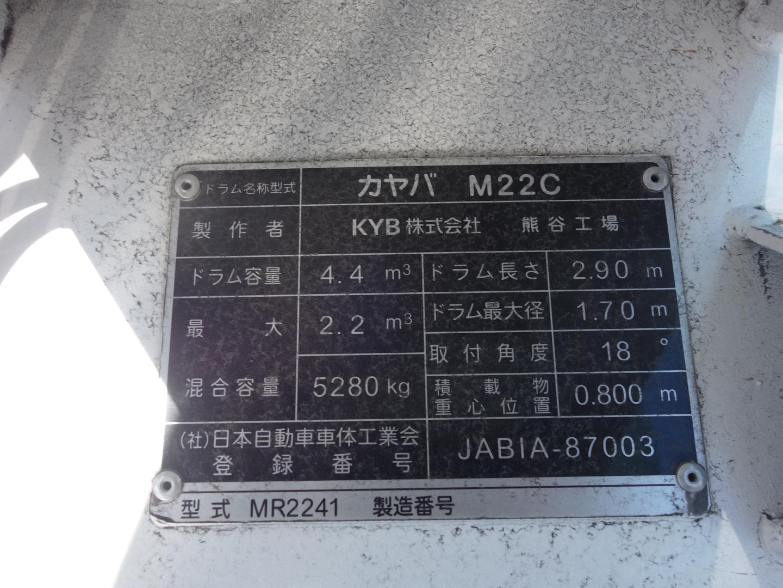 R-32317-10