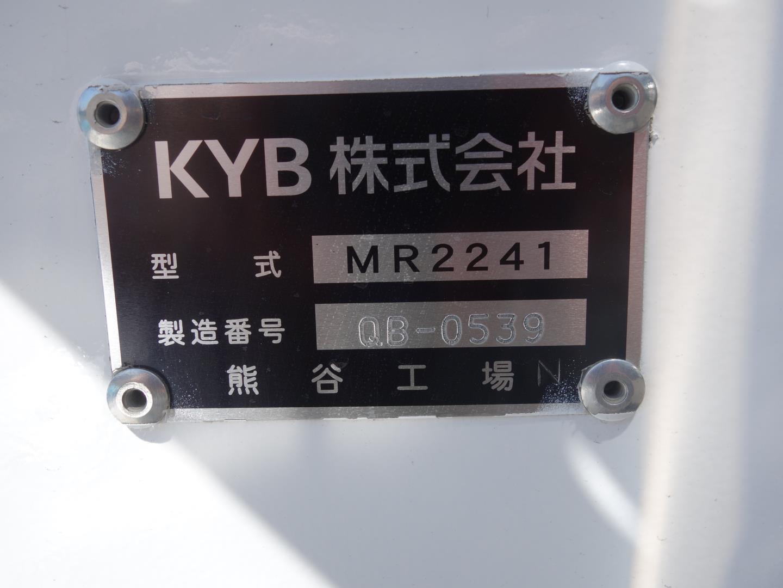R-32317-9