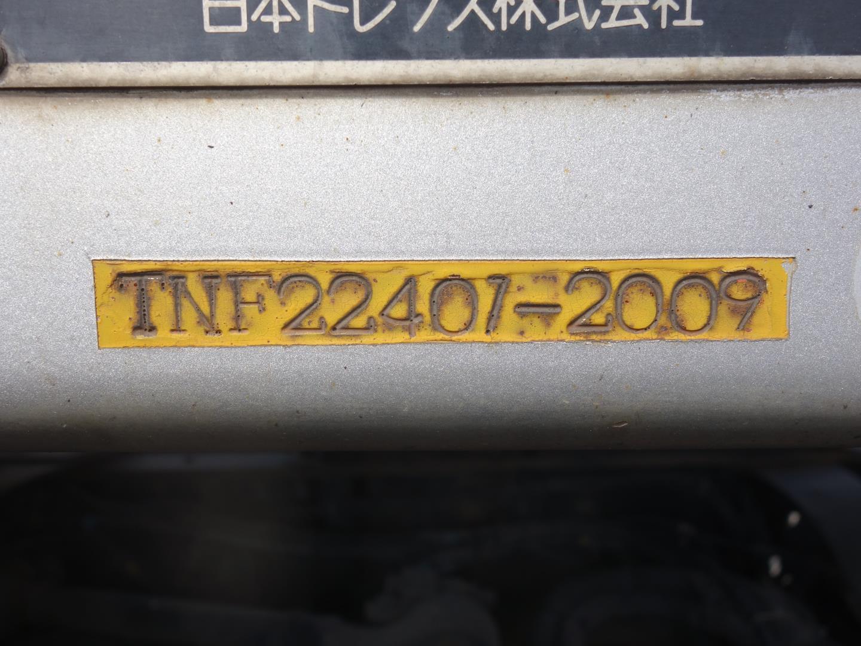 R-32355-31