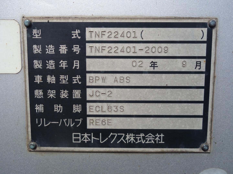 R-32355-9