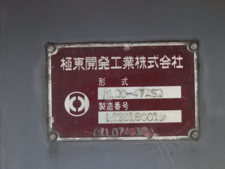 R-33026-9